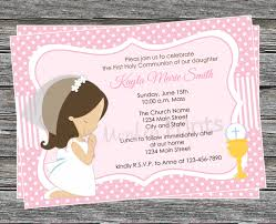 Invitation Cards For Christening First Communion Invitations For Girls Marialonghi Com