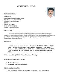 Home Depot Resume Sample Resume For Quality Control Resume Sample 2015 Resume Format 2015