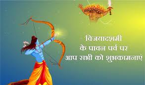 smriti z irani on vijayadashami greetings to everyone