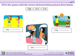 arabic demonstrative pronoun u0027these u0027 worksheet arabic grammar