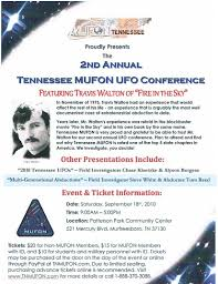 thanksgiving alien abduction video thomas e reed family abduction ufo casebook files
