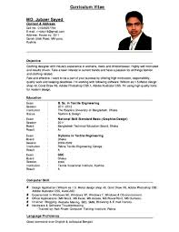 graphic design resume examples 2012 academic resume sample free resume example and writing download academic manager resume sample sample of an academic resume