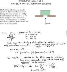 cutnell physics homework solution repliesmandino ml