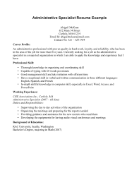 Career Profile Resume Examples Resume For Office Assistant With No Experience Resume For Your