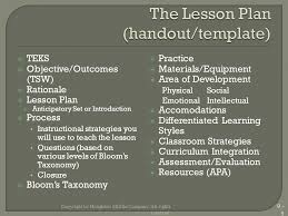 lesson planning collin college educ identify interests teks