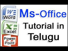 tutorial youtube word ms office in telugu word excel powerpoint complete tutorial