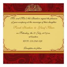 walima invitation walima cards invitations zazzle co uk