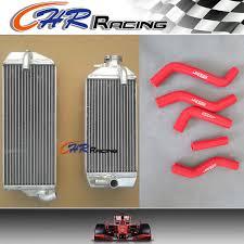 aliexpress com buy new rmz popular rmz engine buy cheap rmz engine lots from china rmz engine