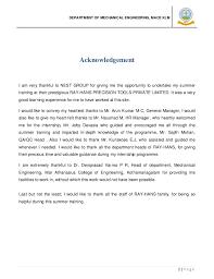summer internship report 2016 mechanical engineering