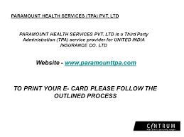 paramount health services tpa pvt ltd ppt