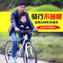 siège vélo bébé avant siège pour enfant du meilleur taobao français yoycart com