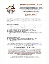Sending Resume By Email Anishnawbe Health Anishnawbe Twitter