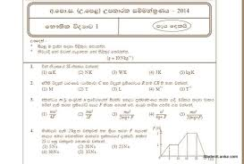 download education ministry model papers for gce a l 2014 exam