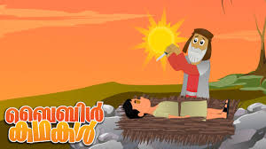 abraham is tested malayalam bible stories for kids youtube