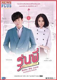 film romantis subtitle indonesia 10 film thailand romantis terbaru dan terbaik 2016 ngasih com