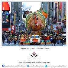 thanksgiving day 27th november thanksgiving is celebrated
