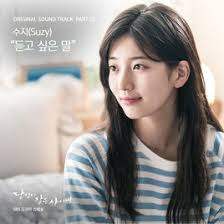 While You Were Sleeping While You Were Sleeping Pt 13 Original Television Soundtrack