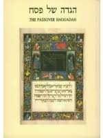 haggadah transliteration j levine books judaica palphot phonetic haggadah hebrew