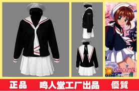 Sakura Halloween Costume Party Halloween Ideas Picture Detailed Picture