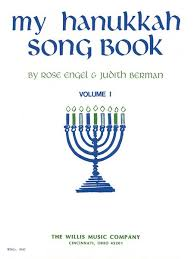 my hanukkah mindamusic store my hanukkah song book vol 1 415841
