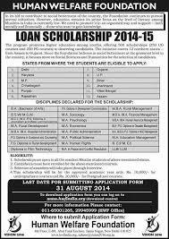 scholarship updates for india
