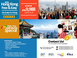 travel packages images Promo tour package bc travel and tours corp jpg