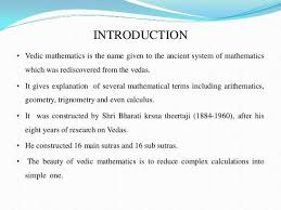 the history of maths
