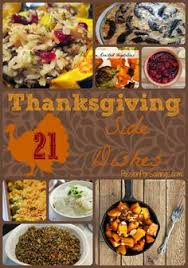 thanksgiving dinner recipes favorite recipes for the holidays