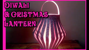 diy craft how to make diwali and lantern diwali