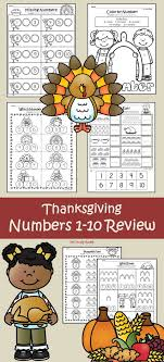 thanksgiving math numbers 1 10 kindergarten thanksgiving