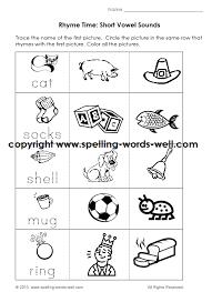 free printable phonics worksheets for kindergarten worksheets