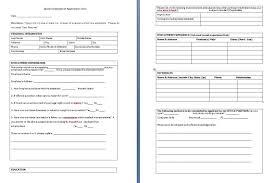 download blank resume templates haadyaooverbayresort com form