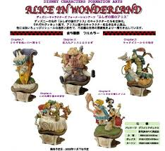 Disney Characters Formation Arts Alice In Wonderland Chapter 4