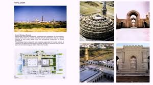 mosque floor plan mosque floor plan pdf youtube