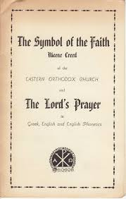 buy the symbol of the faith nicene creed of the eastern orthodox