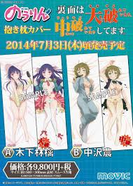 no rin no rin dakimakura cover nakazawa minori anime toy images list