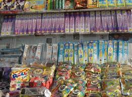 tamilnadu tourism business opportunity mega diwlai crackers sale