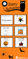 halloween spirit careers get in the spirit celebrate halloween in japan