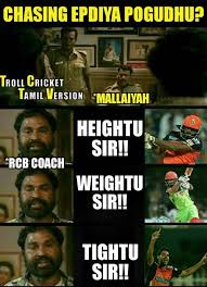 Rcb Memes - funny indian cricket trolls and memes photos 687969 filmibeat