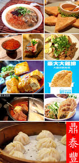 cuisiner brocolis surgel駸 franklin s person big event january 2014