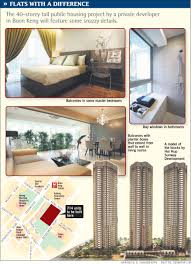 City View Boon Keng Floor Plan by City View Boon Keng Condo Like Flats In Boon Keng Going On Sale