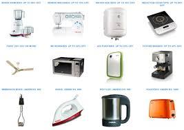 amazon kitchen appliances amazon in deal up to 45 off kitchen home appliances april 2018