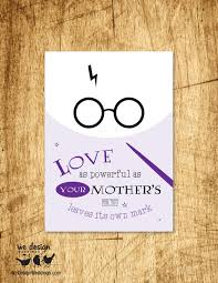 printable harry potter saying quote mother u0027s day card 5x7