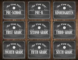 printable my first day of signs 8x10