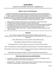 Resume For Teacher Sample by Education Resume Template