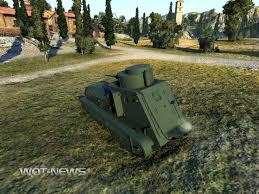 renault f1 tank strv fm 21 status report