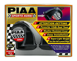 nissan qashqai horn not working amazon com piaa 85112 115db 500hz 600hz sports horn automotive