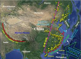 East China Sea Map by Continental Shelf Of Exotic Origin Collided With Continental China