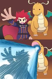 Dragonite Meme - dragonite hyper beam pok礬mon know your meme