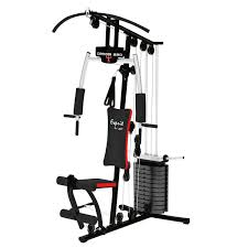 avanti hg2000 multi gym rebel